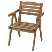 ФАЛЬХОЛЬМЕН Садовое кресло,серо-коричневый