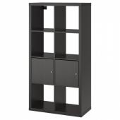 КАЛЛАКС Стеллаж с 2 вставками, черно-коричневый, 77x147 см